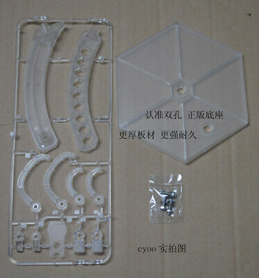 """Square Enix Play Arts Kai PVC Clear stand for 12/"""" Action Figure Toy"""