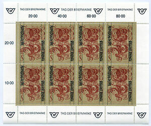 Austria-1991-stamp-day-sheet-of-8-stamps-fine-mint