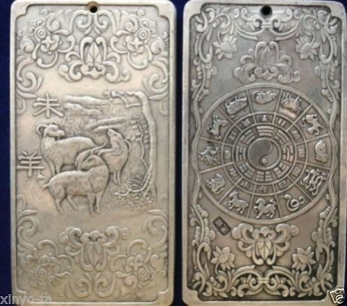 Chinese antique scorpion and Tibetan silver amulet carving b