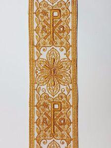 Vintage-Religioso-A-amp-o-Rho-Design-Rame-Color-Oro-su-Spento-Bianco-Bendaggio-8-3cm