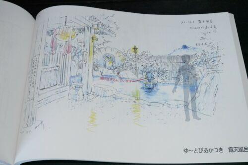 JAPAN TV Animation Yuri on Ice Settei Shiryoushuu Art Book