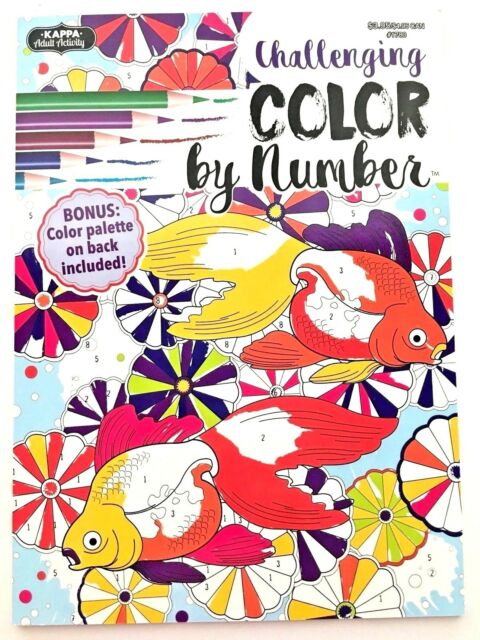 Kappa Adult Activity Challenging Color by Number - 23 Page ...