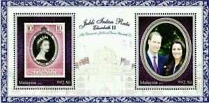 SJ-Diamond-Jubilee-Queen-Elizabeth-II-Royal-Visit-Malaysia-2012-King-ms-MNH