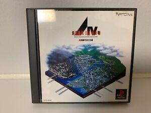 A-Train-Evolution-A-IV-PlayStation-PS1-PSX-Japan-import