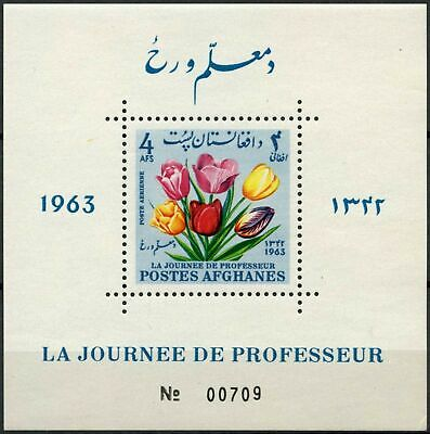 Flowers Mnh M/s #d90118 Diversified In Packaging Reasonable Afghanistan 1963 Teachers Day Middle East