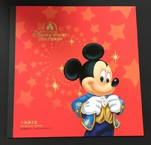 China Stamp 2016-14 BPC-11 Opening of Shanghai Disneyland Disney Stamp Book MNH