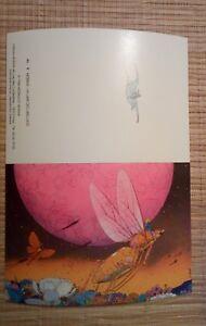 Carte-postale-MOEBIUS-110x165mm-pliee-A1-9-La-Lune-des-libellules-pliee-86