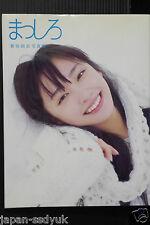 """JAPAN Yui Aragaki Photobook """"Masshiro"""" Japanese idol"""