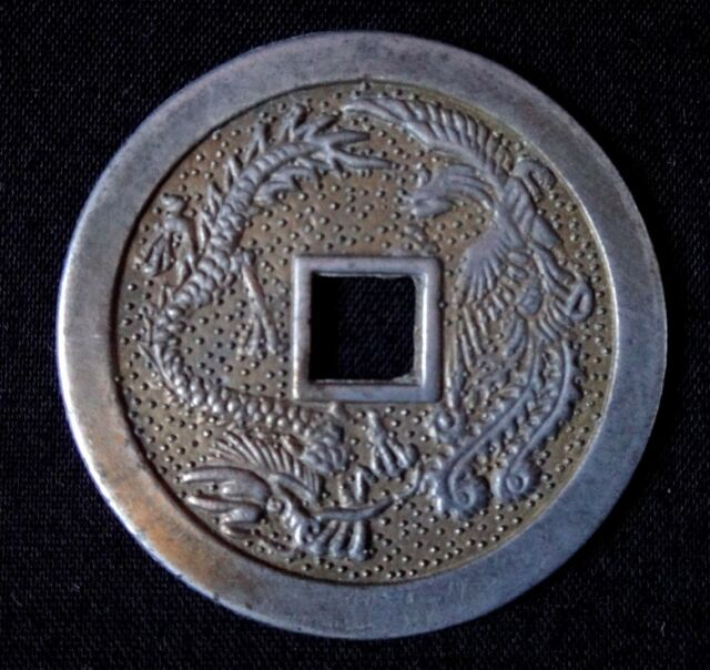 Ancien jeton chinois Old chinese coin mark phoenix dragon