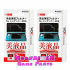 Lot 2 Screen Protector Top and Bottom Clear Cover for Nintendo 3DS