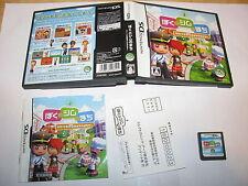 Boku to Sim no Machi Nintendo DS NDS Japan import