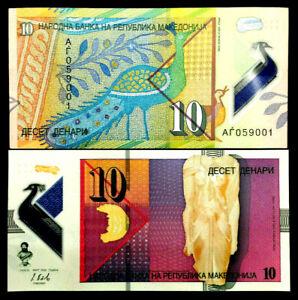 Macedonia 10 Denari Banknote World Paper Money UNC Currency Bill Note