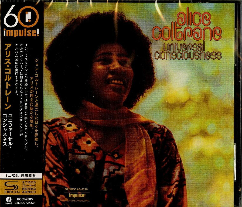 Image 1 - ALICE COLTRANE-UNIVERSAL CONSCIOUSNESS-JAPAN SHM-CD Ltd/Ed C94
