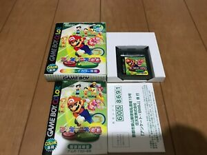 GameBoy Color Mario Tennis GB with BOX and Manual