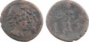 Bruttium, Rhégium, Auerhahn?, Bronze - 3 Eine GroßE Auswahl An Waren