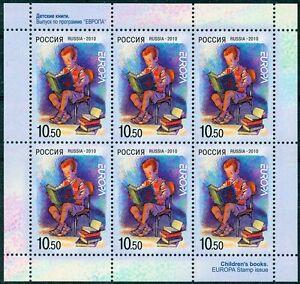 Russia-2010-Sc-7213a-Mi-1641-EUROPA-CEPT-Children-MNH