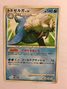 Pokemon Card / Carte Kaimorse Rare 018/090 Pt2 1ed Lruo764x-07181252-106717567