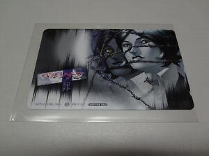 Persona-2-Tsumi-Sony-Playstation-Telecard-Telephone-Cards-Japan-NEW