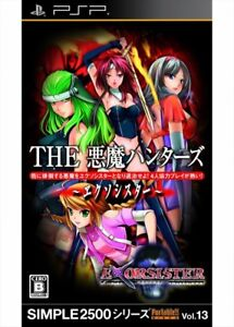 USED-PSP-Simple-2500-Series-Portable-Vol-13-The-Akuma-Hunters-Exorsister
