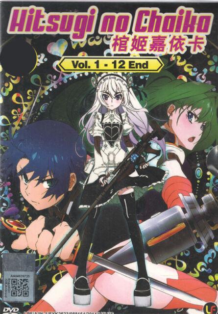 DVD Chaika - The Coffin Princess DVD Hitsugi no Chaika Vol1-12End + Free Anime