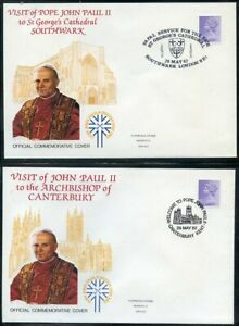 Swet of 16 covers commemorating the Visit of Pope John Paul 2nd (2020/012/12#01)