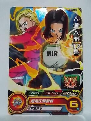Super Dragon Ball Heroes Promo PUMS5-11