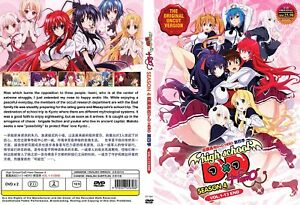 Highschool dxd all episodes english dubbed