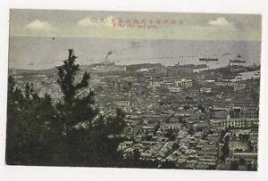 Kobe-City-amp-Port-Japan-Vintage-Postcard-324a