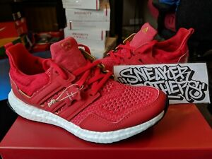 c9dd5e5d6 Adidas Ultra Boost 1.0 Eddie Huang CNY Chinese New Year Red Gold ...