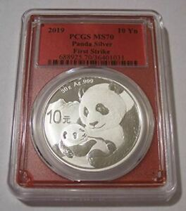 China-2019-Silver-Panda-10-Yuan-MS70-PCGS-First-Strike-Red-Holder