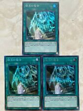 Yugioh RC03-JP038 Return of the Dragon Lords Super Japanese