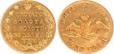 Russland 5 Rubel 1830 Nikolaus I. vz-st , von polierten Stempeln