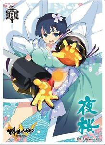 Senran Kagura Yozakura Estival Versus Card Game Character Sleeves En
