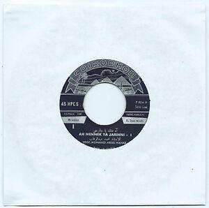 7-034-MOHAMED-ABDEL-WAHAB-Ah-mennek-Cairophon-7-EGYPT-arab-world-music-RARE-VG