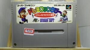 Doremi Fantasy Hudson Nintendo Super Famicom SFC SNES Japanese video game FS