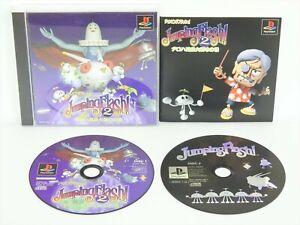 JUMPING-FLASH-2-II-PS1-Playstation-Japan-Game-p1