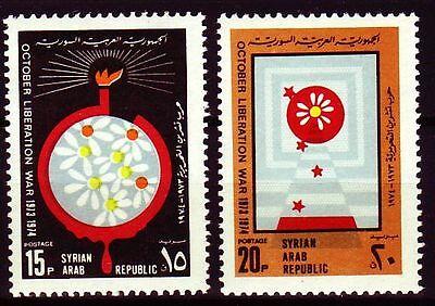Syrien Syria 1974 ** Mi.1279/80 Jom-kippur-krieg War Blume Flower Blut Mittlerer Osten Syrien