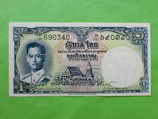 Thailand 1 Bath 1953-56 (UNC), T388  690340
