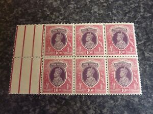 INDIA-POSTAGE-STAMPS-SG262-10RS-MARGINAL-BLOCK-OF-6-MARGINAL-UN-MOUNTED-MINT
