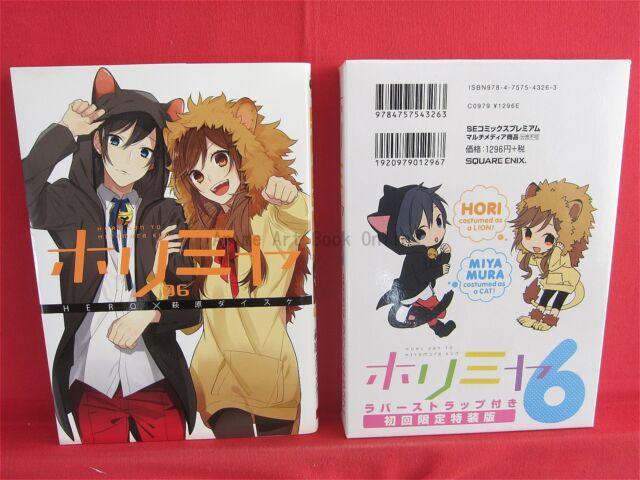 horimiya 6  Buy Horimiya 6 First Limited Edition With Original Rubber Straps ...