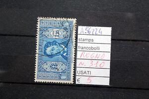 FRANCOBOLLI-ITALIA-REGNO-USATI-N-310-A56224