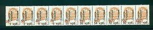 EMBLEMI-EMBLEM-Donetsk-LOCAL-UKRAINE-1994-Overprint-Russian-Stamps-2
