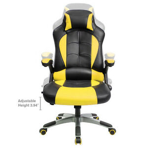 Executive Racing Gaming Chair High Back Reclining PU Leather Chair Yellow/Black@