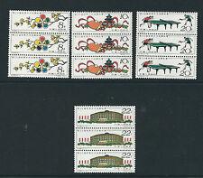 CHINA PRC 1961 26th WORLD TABLE TENNIS CHAMPIONSHIPS (Sc 563-6 ) VF MNH strip/3