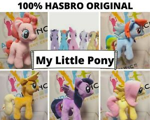 Hasbro My Little Pony Friendship Is Magic Small Plush Teddy Bear (100% Original)
