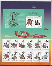 Australia 2014 馬 Chinese New Year Greeting of Horse 12 Animals Zodiac stamp S/S