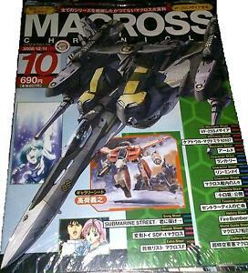 JAPAN ART BOOK MACROSS CHRONICLE VOL 4 YF-21 MACROSS PLUS MACROSS 7 1ST RUN