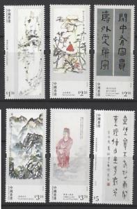 China Hong Kong 2017 Paintings Calligraphy Of