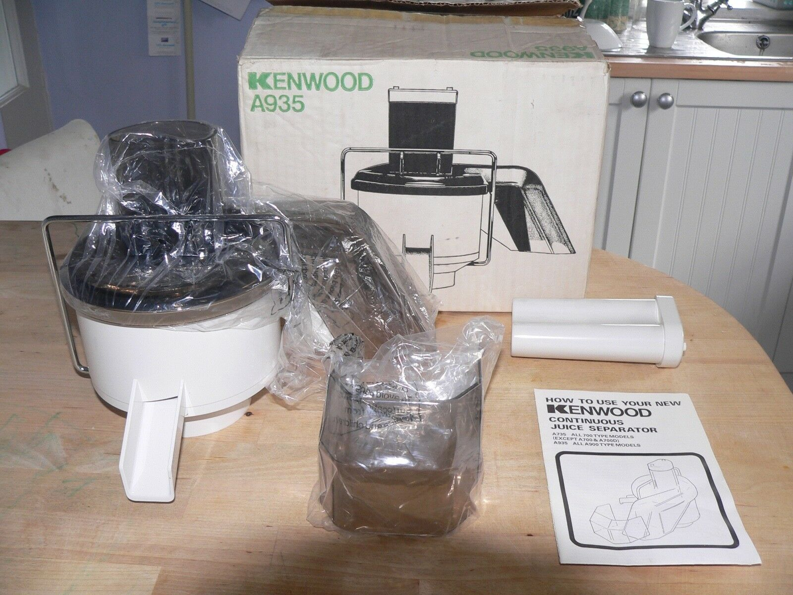 KENWOOD CHEF - Continuous Juice Separator - A935  (Fits 901 & KM). Excellent con