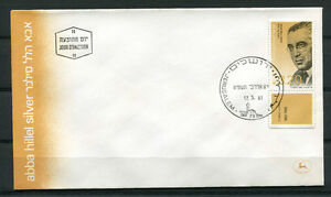 Israel Prominente 1981 Abba Hillel Silver Fdc 1° Tag